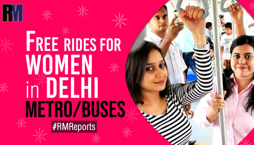 free rides for women-in-Delhi-Metro RealtyMyths